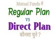 regular plan vs Direct plan in hindi