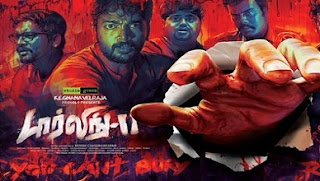 [2016] Darling 2 HD Tamil Full Movie Online