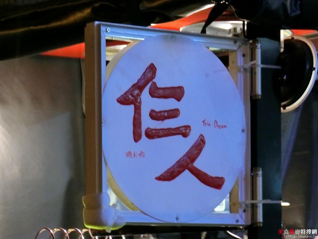 [南部] 高雄市鼓山區【仨人-燒K啊】雙層拉絲起司與飽滿的肉 花生醬與布朗尼 料多味美的學生首選
