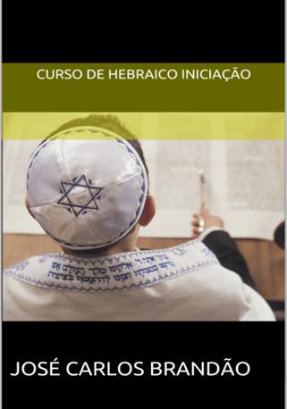 Curso De Hebraico Pdf