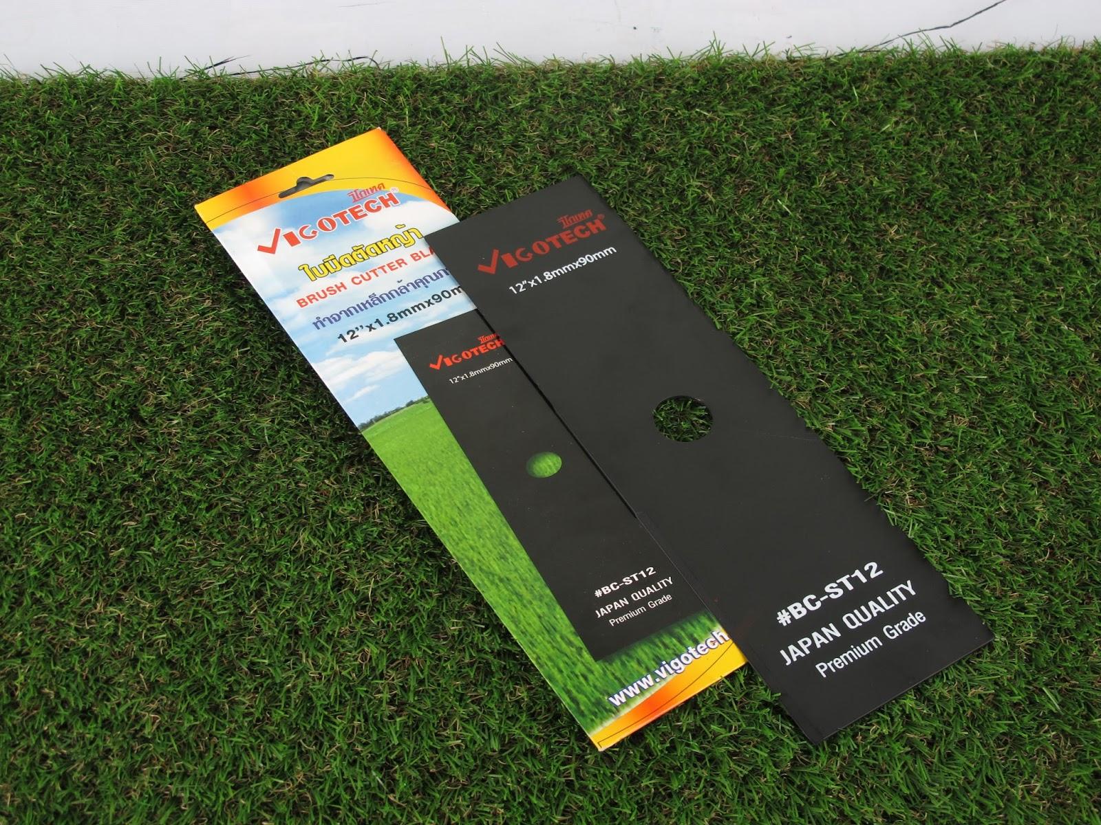 ใบมีดตัดหญ้า ใช้ได้กับเครื่องตัดหญ้าทุกรุ่น ทุกยี่ห้อ