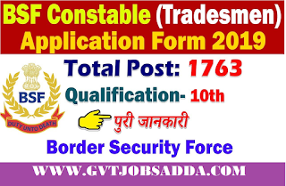 BSF Recruitment | Constable Tradesman 1763 Posts
