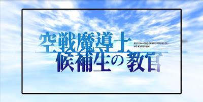 Kuusen Madoushi Kouhosei no Kyoukan Subtitle Indonesia [Batch]