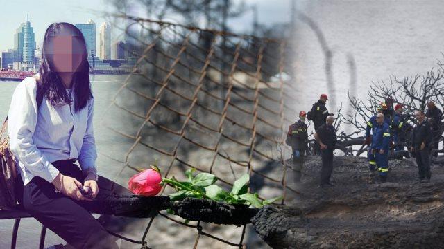 Φωτιά στο Μάτι: 51 μέρες πάλευε στην Εντατική η 26χρονη Ελισάβετ, το 99ο θύμα