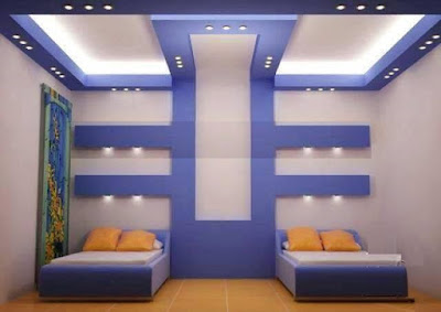 latest gypsum board design catalogue for false ceiling designs in bedrooms