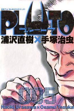 Read Naoki Urasawa – Pluto Volume 5