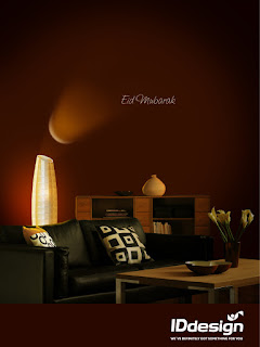 اعلانات لشركة ايدي ديزاين IDdesign للعيد