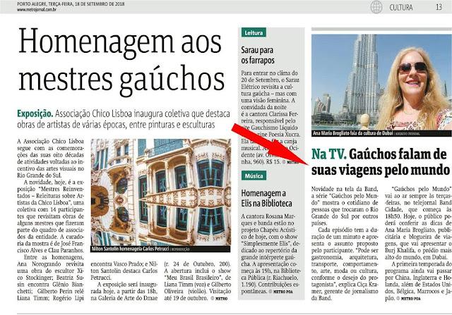 Jornal Metro Porto Alegre