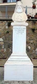 προτομή του μητροπολίτη Πολύκαρπου Συνοδινού στην Καλαμάτα