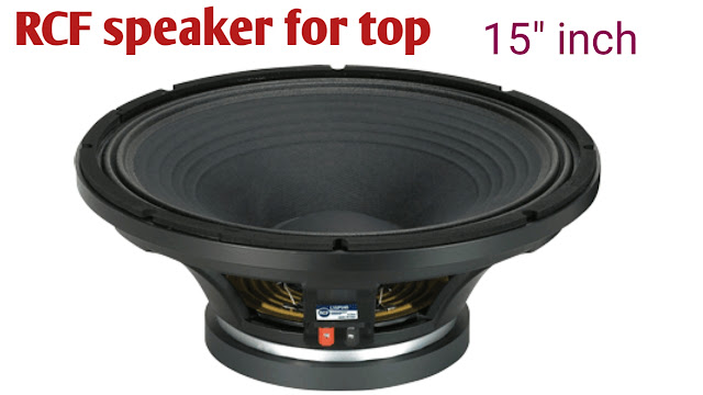 rcf speakers 15 inch price