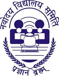 Navodaya Vidyalaya Admission 2018