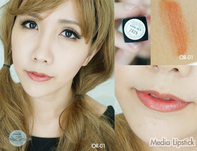 media lipstick 04