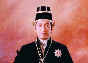 Biografi Sultan Hamengkubuwono X