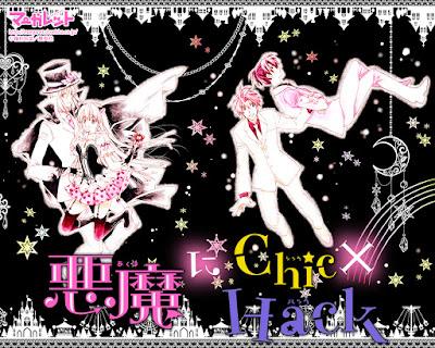 Akuma ni Chic x Hack de Arina Tanemura