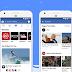 यूट्यूब की तरह, अब आप फेसबुक से पैसा कमा सकते हैं, जानें कि कैसे