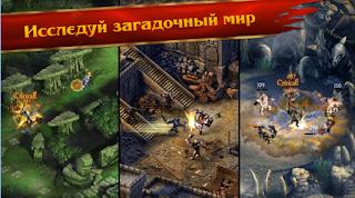 Download KingsRoad v4.4.0 Apk Android