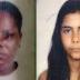 Mutuípe: Duas mulheres são presas acusadas de tráfico de drogas
