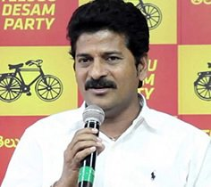 Revanth Reddy's Special Request To KCR