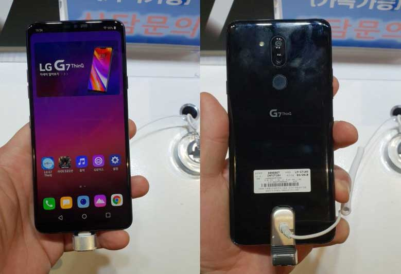 lg-g7-thinq-real-photo-leaked