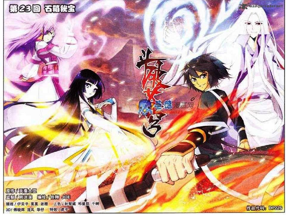 Doupo Cangqiong s1 dan s2 (Battle Through the Heavens) batch download subtitle indonesia
