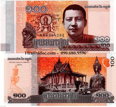 Tiền Campuchia In Hình Phật 100 Riel