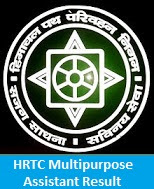 HRTC Multipurpose Assistant Result