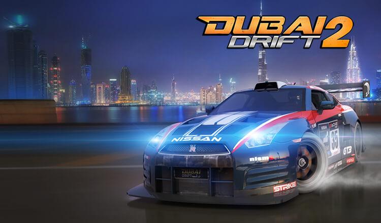لعبة دبي درفت