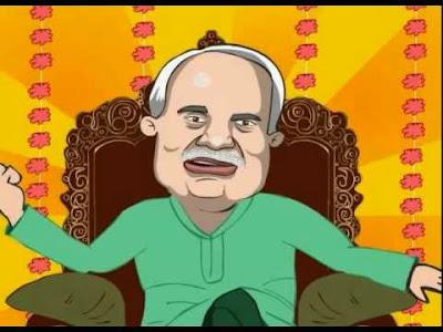 Hindi Joke - पप्पु ने निर्मल बाबा की ऐसे की ऊँगली !!