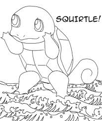 Squirtle coloring page 10