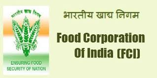Food Corporation of India (FCI) Recruitment-2017,Watchman, 271 Posts@ ssc.nic.in @ crpfindia.com government job,sarkari bharti