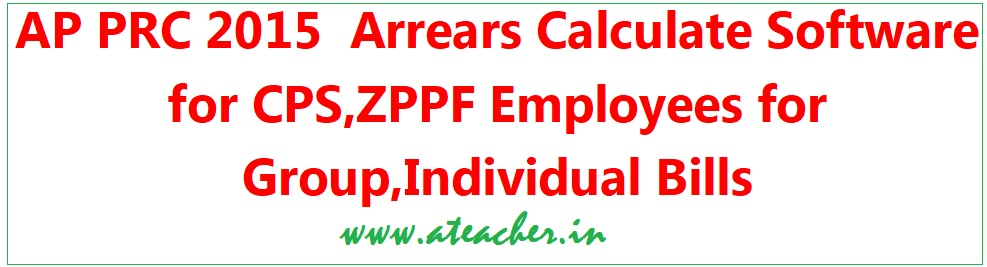 #AP #PRC 2015 Arrears Bill Software For ZPPF / GPF Employees -RPS 2015 Part -2 Bill Software: