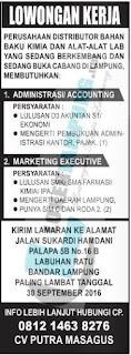 Peluang Berkarir di CV. Putra Masagus Bandar Lampung Terbaru September 2016