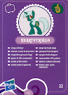 My Little Pony Wave 3 Lyra Heartstrings Blind Bag Card