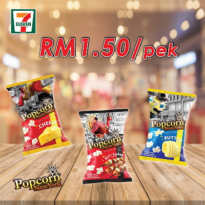 7-Eleven Malaysia Discount Offer Promotion Catalogue