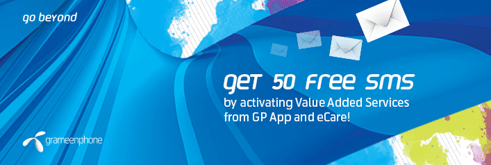 Get 50 Free SMS in Grameenphone - Telecom News BD