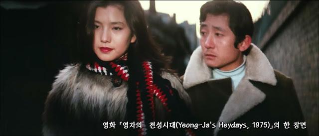 영자의전성시대(Yeong-Ja's Heydays, 1975) scene 02