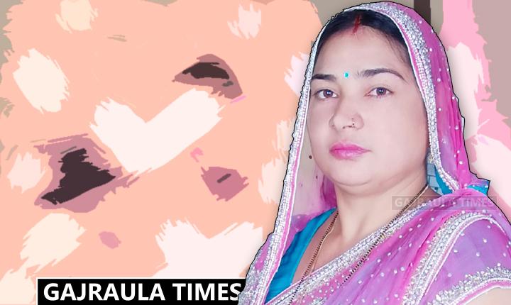sarita-chaudhary-zila-panchayat-amroha