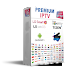 L'abonnement BRING OTT IPTV THE PREMIUM QUALITY FULL HD 12 MOIS