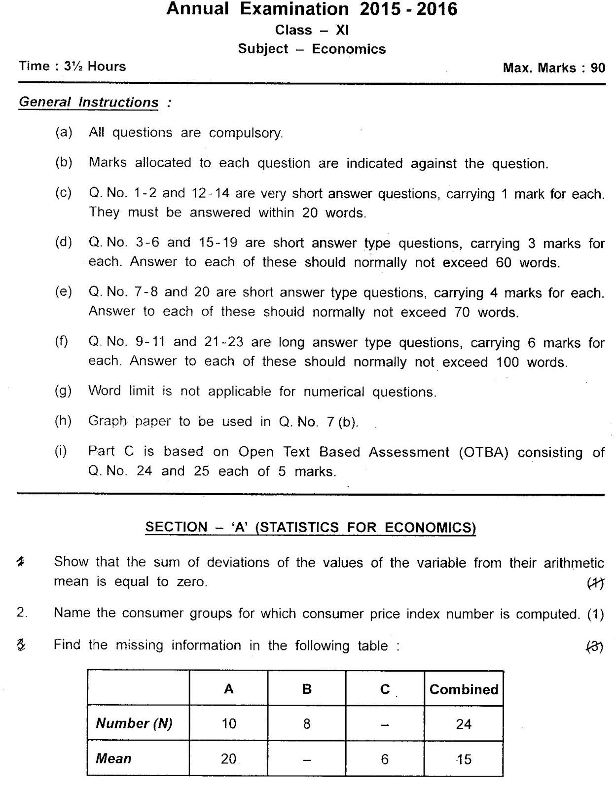 Past Preliminary Exams