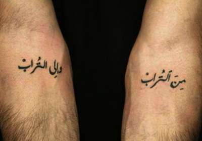Desain Gambar Tato Tulisan Huruf Keren Gambar Tips Info Tattoo
