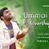 Ummai Uyarthugirom - Nirmal Elroi