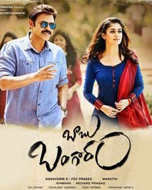 Telugu movie Babu Bangaram (2016) full star cast and crew wiki, Venkatesh, Nayanthara, release date, poster, Trailer, Songs list, actress, actors name, Babu Bangaram first look Pics, wallpaper