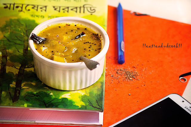 simple and easy bengali chutney recipe and preparation Kancha Aamer Chutney recipe / Bengali Green Mango Chutney recipe with step by step pictures