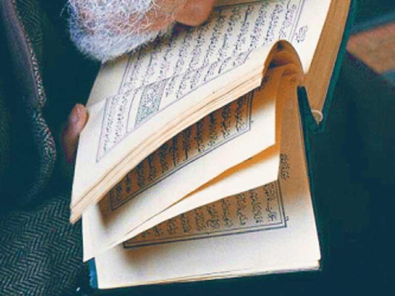 dalil dan hukum mencium al-quran