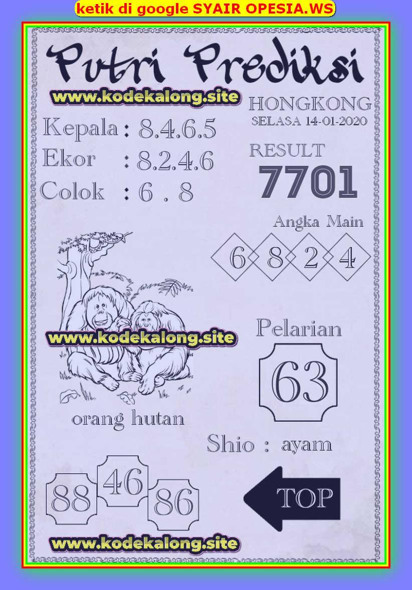 Kode syair Hongkong Selasa 14 Januari 2020 131