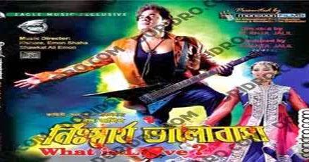 Nirshartho valobasha movie mp3 download | tumbtaspipharfo.