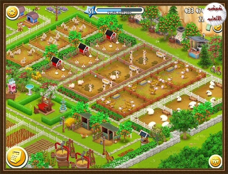 العاب اندرويد  2016 Download hayday Free games