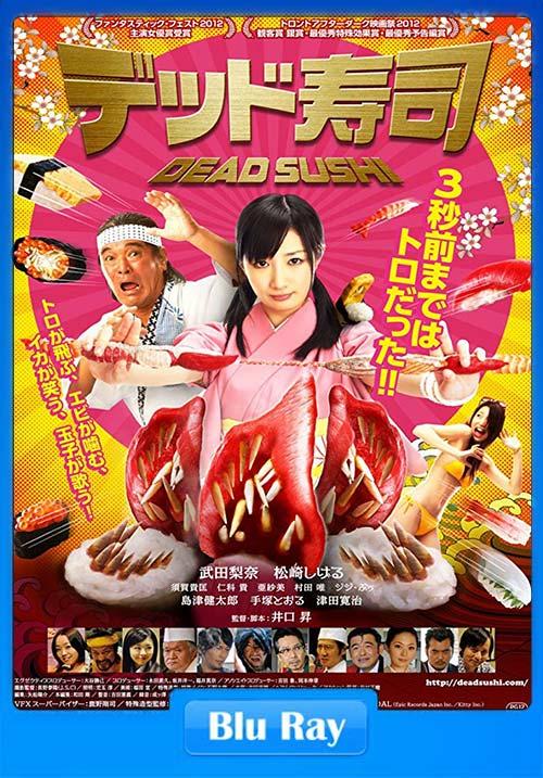Dead Sushi 2012 720p BluRay x264 | 480p 300MB 100MB HEVC