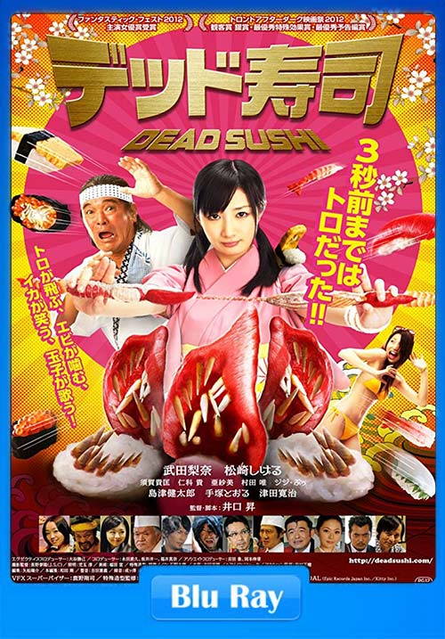 Dead Sushi 2012 720p BluRay x264 | 480p 300MB 100MB HEVC Poster