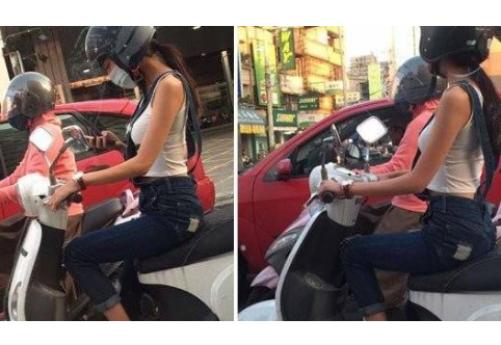 wanita motor